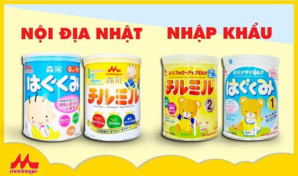 Sữa Morinaga Nhật là dòng sữa mát nhất, hạn chế tối đa tình trạng táo bón ở trẻ sơ sinh